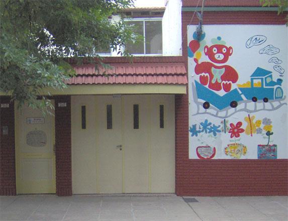 Escuela Infantil Ruiditos
